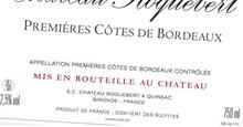 CHATEAU ROQUEBERT