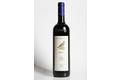 Barbera d'Alba rouge (vin du Piémont) 75 cl