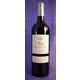 Eos Bordeaux Supérieur (rouge)