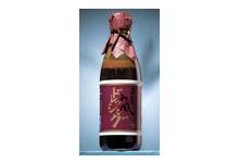 Vinaigrette Japonaise
