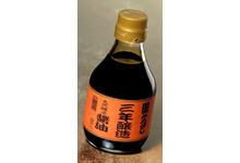 Sauce soja 3ans d'âge 500 ml KAMEBISHI