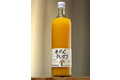 Jus de Mandarine Mikan 900 ml