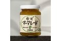 Marmelade de Yuzu (Citrus junos) 140 gr