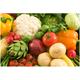 Panier bio- légumes Amis de la Ferme