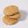 Macarons du Vercors aux Noisettes