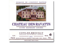 Côtesdebrouilly