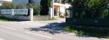 Le Moulin de la Vallée des Baux de Provence