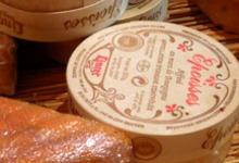Epoisse vendue à la ferme du Port Aubry avec d'autres fromages