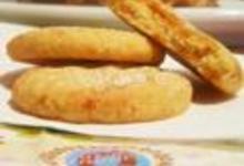 http://www.recettespourtous.com/files/imagecache/recette_fiche/img_recettes/7460_recette-sables-eclats-pain-sucre-dore.jpg