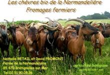 la Normandelière