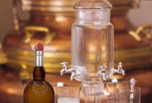 Distillerie Armand Guy