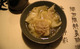 Soupe Won Ton
