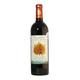 Vin de Domme - Périgord Noir