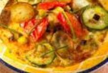 Gratin de légumes au piment d'Espelette