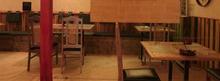Restaurant Le Chenevis