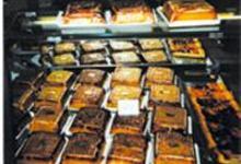Sarl Jeandre - Boulangerie-patisserie