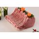 carré de côtes de porc pour lard nantais
