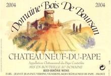 Domaine De Bois De Boursan