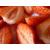 fraise de Beaulieu