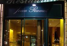 Jean Ramet