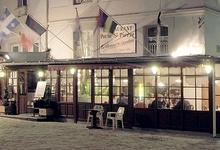 Hôtel Restaurant De La Porte Saint Pierre
