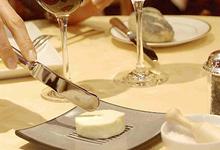 Restaurant l'Etrier, Royal Barrière