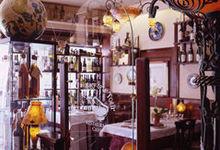 Restaurant le Bistro De La Tour, Vintage Hotel