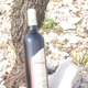 Vin rouge AOC Minervois - Cuvée Cazelles