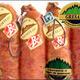 Saucisses de Morteau Label Rouge (x4)