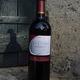 Bergerac rouge 2003 Cornelia - Château le Cléret