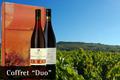 Cave Coopérative Grands Vins Juliénas, Domaine des Journets