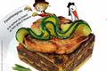 Fleischlasagne à la queue de boeuf et au foie gras d'Alsace