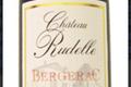 Bergerac Rouge, château rudelle