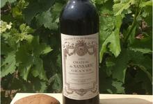 Rouge 2003 - Domaine Sansaric