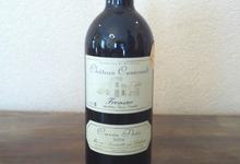 Fronsac 2004 - Cuvée Théo