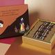Le Comptoir Du Chocolat