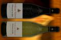 Cuvée du vatican, vignobles Diffonty