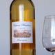Le vin liquoreux - Château les miaudoux