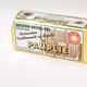 Le beurre de Pamplie