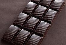 La Tablette de Chocolat noir fourré au Caramel au beurre salé