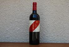 Château Haut-Reys 2008 Graves Rouge - Vieilles Vignes