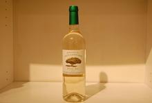 Vin de Pays des côtes catalanes 2011 Blanc Sec