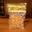 Cerneaux de noix au miel