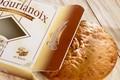 """""""Le Bourianoix"""" Traditionnel Gâteau aux Noix du Périgord"""