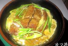 Katsu-don (porc pané sur un bol de riz)
