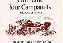 Domaine Tour Campanets