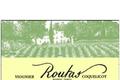 Château Routas, Coquelicot