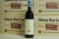 Blaye Côtes de Bordeaux Rouge Tradition 2009
