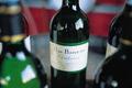 Mas Baracan, vin de pays des bouches du rhône