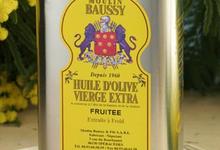 Moulin à huile Baussy